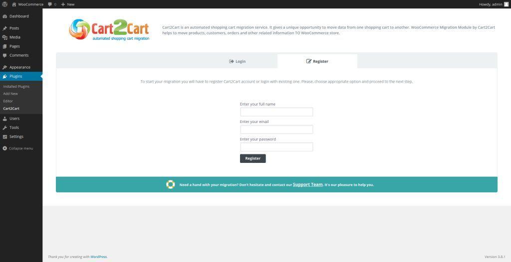 cart 2 cart