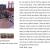 3 WordPress Plugins for Pet Adoption Sites