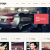 Garage: Auto Repair Shop Theme