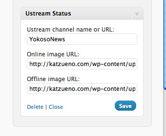 how to use ustream live