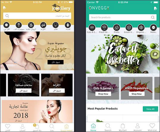 7 Must See WooCommerce Mobile Apps & Themes - WP Solver