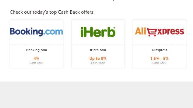 Cash back plugin как списать кэшбэк